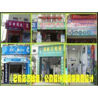 云南开一个家电清洗服务店要多少钱,厂家诚招家电清洗加盟!