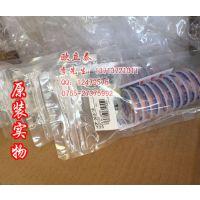 原装日本GOOT CP-3015吸锡线 进口GOOT吸锡线低残渣吸取线吸锡带