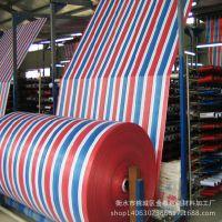 【新料】4*50mPE彩条布 防水四色布 单膜彩色条纹红蓝白|加厚