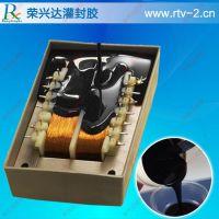 厂家供应电子灌封黑胶,耐250高温,绝缘导热