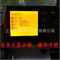 日图GRAPHTEC图王CE6000-120刻字机,热转印数码打样定制设备