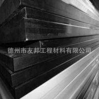 pp板 黑色pp板 硬度高的工程塑料板改性pp塑料板材山东厂家批发
