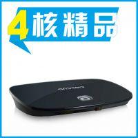 四核网络电视机顶盒 高清播放器 电视直播网络机顶盒 智能安卓