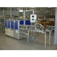 工业铝型材 铝型材 升降机设备