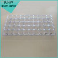现货热销 50孔苗菜加深育苗盘 优质加厚种植塑料穴盘