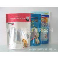 厂家定做 透明塑料宠物粮食袋 自立袋 半透明狗粮包装袋 品质优良