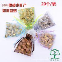 厂家直售 樟木珠 樟木球 安全无毒100%纯天然樟木制品 防蛀用品