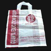 塑料包装袋专卖店 专业的塑料包装袋推荐
