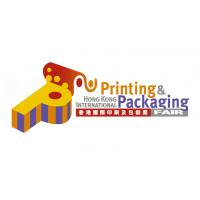 2017年第十二届香港国际印刷及包装展