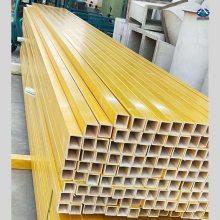 齿轮管哪里有卖的 槽钢60*50厚度5mm的拉挤型材 华强玻璃钢13785867526