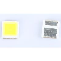 专业生产贴片5054白光LED灯珠 5050LED发光二极管 贴片LED5054