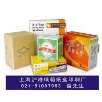 上海奉贤区四团镇特硬纸箱,纸盒,彩盒定做印刷