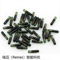 Remex-X001 鱼类pit标志 选育PIT芯片标记 体内芯片标志
