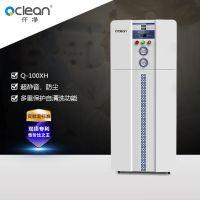 供应 实验室用超纯水制作仪 优质 高品质实验室超纯水机