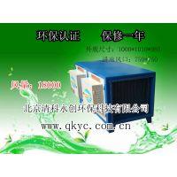 世纪清科SJ-YJ-D-A油烟净化设备高效、节能环保世纪清科