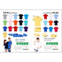 湖南购买广告文化衫|邵阳定制广告文化衫湘潭专业生产广告T恤尺寸|长沙制作广告T恤生产工厂