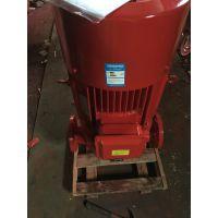 XBD18/40-SLH喷淋消防泵XBD7/40-HY 消火栓加压泵 上海泉尔泵