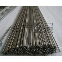 宝鸡厂家生产销售精品钛管 焊接钛管 无缝钛管