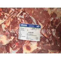 供应冷冻进口牛肉 清真乌拉圭58厂牛碎肉80vl 天津现货