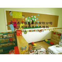宜昌艺趣多幼儿园专用软木校园专用教学板厂家直销