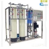 嘉亿德净水(图)|中央净水器厂|江西中央净水器