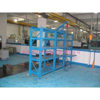 标准模具架,抽屉式模具架,重型模具架,东莞模具架,模具架子,塑胶模具架,模具存放架,模具架生产厂家