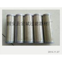 HDX-63×滤芯