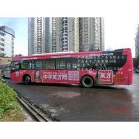 红与黑(图),公交车车体广告制作发布,佛山车体广告