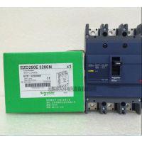 施耐德塑壳断路器EZD400E3320K 3P 320A