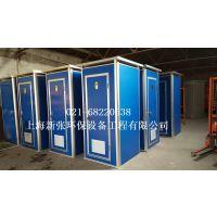 单人移动厕所多少钱|单个移动卫生间价格|整体移动厕所销售