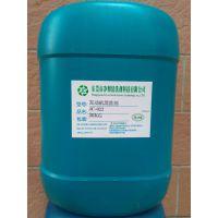 去除发动机油垢的药水 水基型管道油垢清除剂 净彻发动机清洗剂