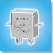 陕西中盛凯捷供应军品165大功率通用继电器2JT100-2