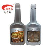 美亚斯MYS-04发动机清洗剂怎么用?环保高效去油污!