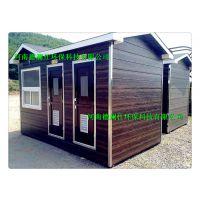 洛阳移动厕所|焦作生态厕所|济南成品厕所报价