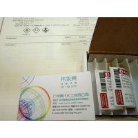 广州亮化化工供应真菌毒素标准品-曲酸标准品,cas:501-30-4,规格:100mg