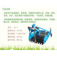 禹城市天瑞机械 拖拉机牵引芋头洋葱收获机 铲式起土豆机