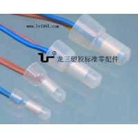 想买【耐高温闭端端子CE-1】到东莞龙三塑胶厂,95年品质值得信耐