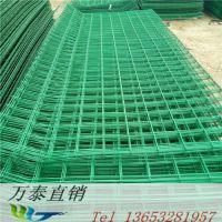 鱼塘外墙防护网 鱼苗养殖隔离网 铁丝带刺防护网