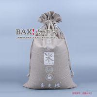 五谷杂粮包装袋 高档大米袋定做 礼品大米袋加工厂