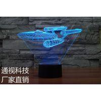 3D灯外贸爆款七彩变色装饰小夜灯厂家直销