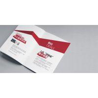 上海普陀印刷设计广告公司,印刷公司 样本印刷,画册印刷 宣传册印刷 彩色印刷