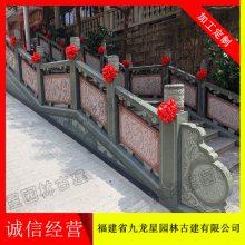 花岗岩栏杆 多种石材可选材定制 石栏杆生产厂家