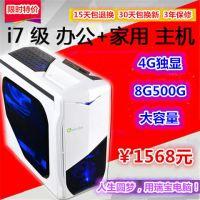 C1广州办公主机六核组装厂家台式电脑4G独显办公电脑厂家公司广州