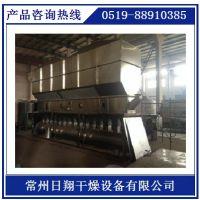 XF系列沸腾干燥机厂家