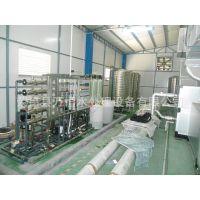 水处理设备云南2T双级反渗透净水设备反渗透纯水设备RO反渗透设备