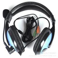 通音头戴式带话筒耳机 手机电脑直插型立体耳机 数码配件厂家直销