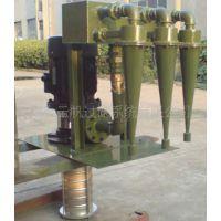 供应定制磨床过滤设备-水力分离机