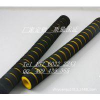供应高品质 户外工地填充EVA泡棉柱子一体成型加工彩色橡胶发泡管