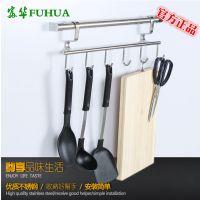 富华厨房置物架不锈钢悬挂式六钩架挂件395mm宽可挂刀具剪刀勺子