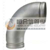 自来水管件薄壁不锈钢管件沟槽式90°弯头沟槽连接供水管件